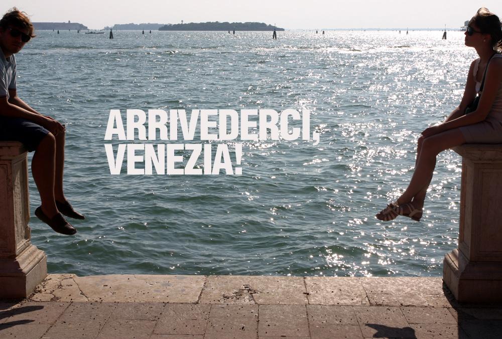 Прощай, Венеция!