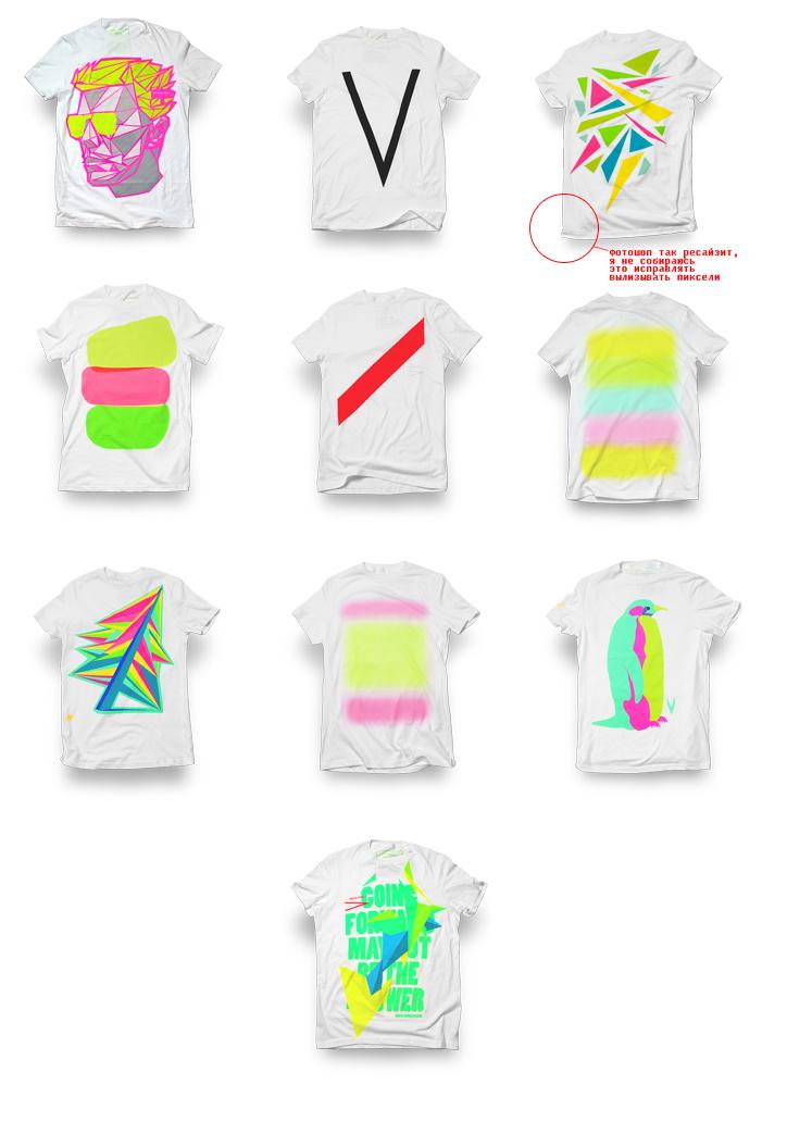 Volga Verdi T-shirts